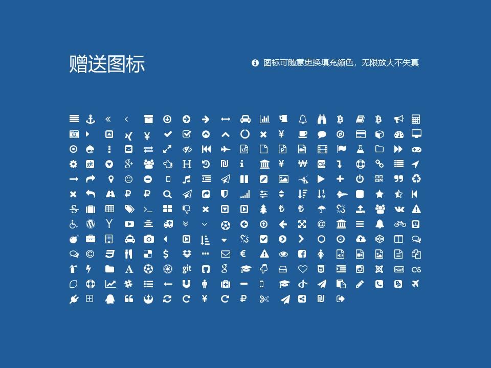 大理学院PPT模板下载_幻灯片预览图34