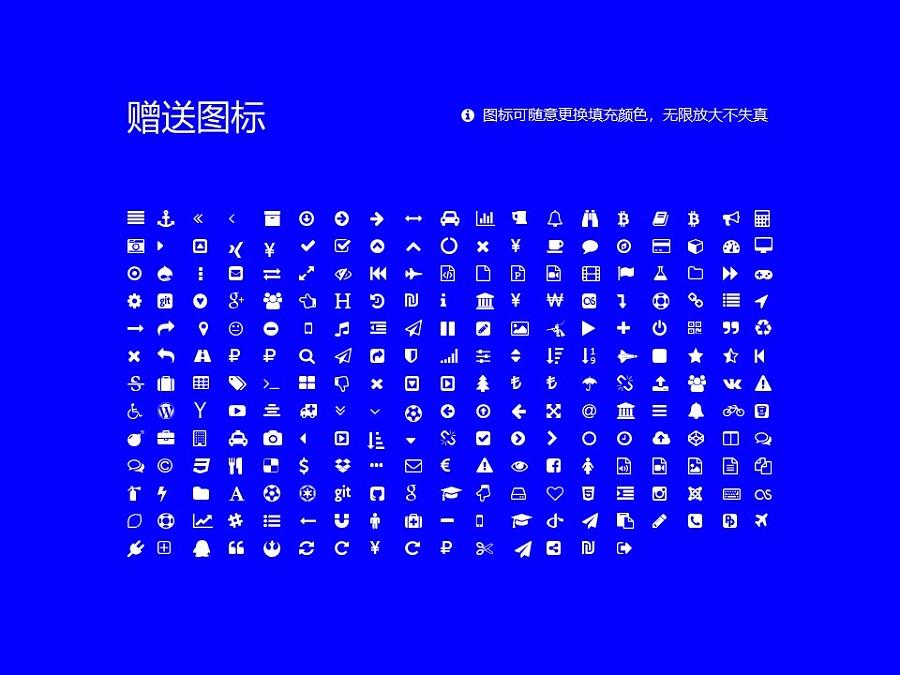 云南财经大学PPT模板下载_幻灯片预览图34