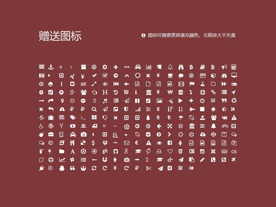 云南国土资源职业学院PPT模板下载_幻灯片预览图34