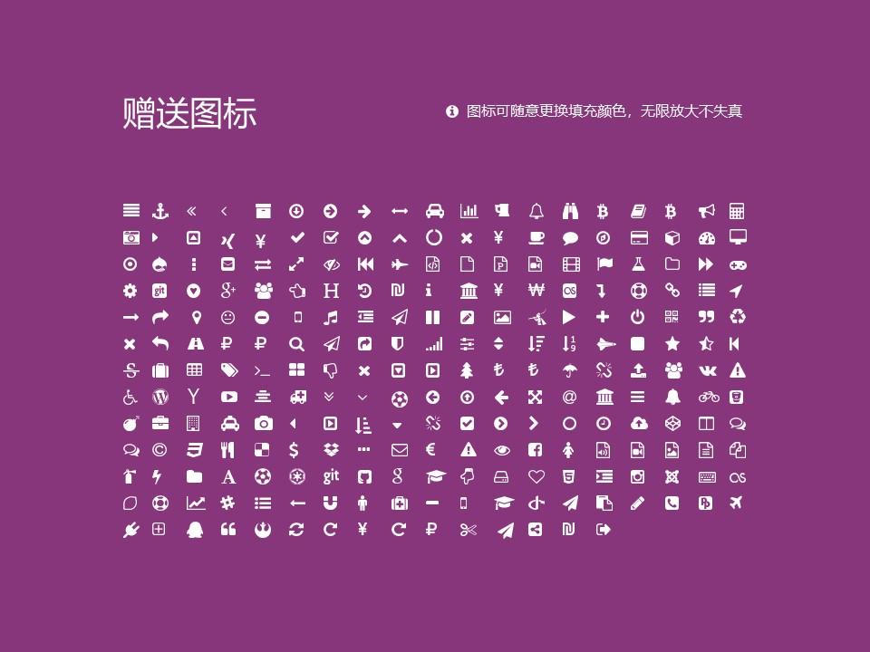 云南师范大学PPT模板下载_幻灯片预览图34
