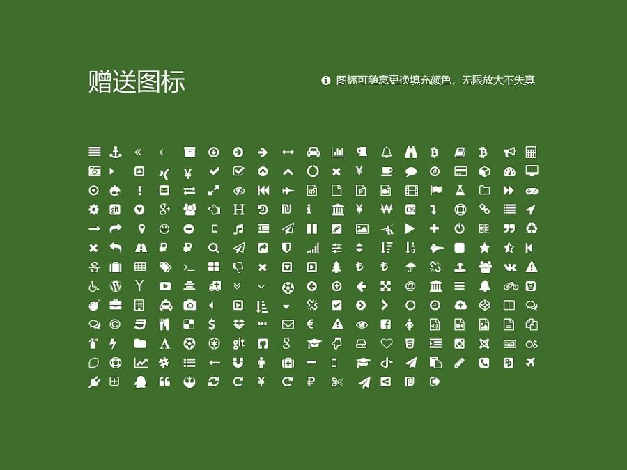 大理农林职业技术学院PPT模板下载_幻灯片预览图34