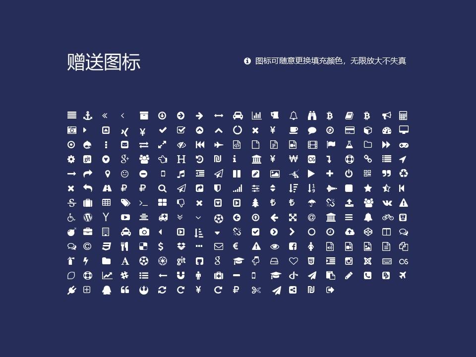 昆明医科大学PPT模板下载_幻灯片预览图34