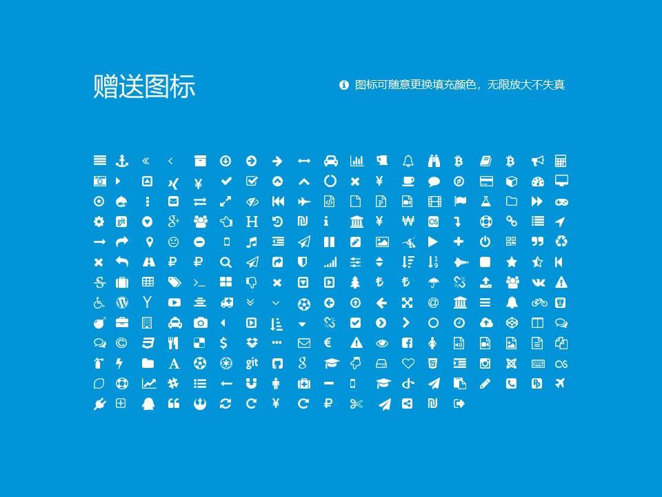 云南外事外语职业学院PPT模板下载_幻灯片预览图34