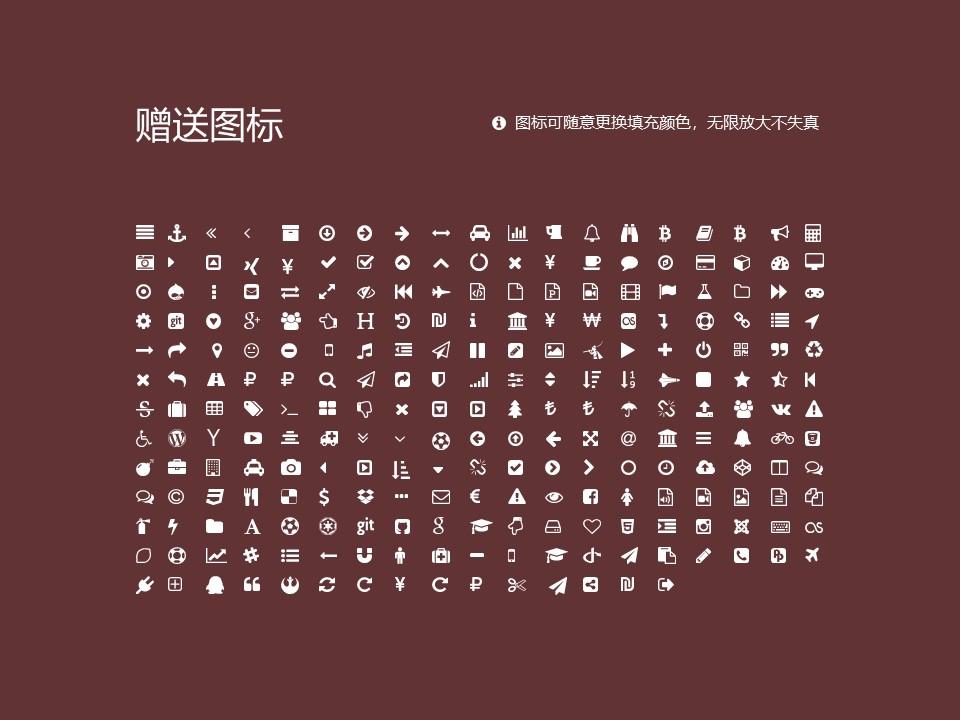 昆明理工大学PPT模板下载_幻灯片预览图34