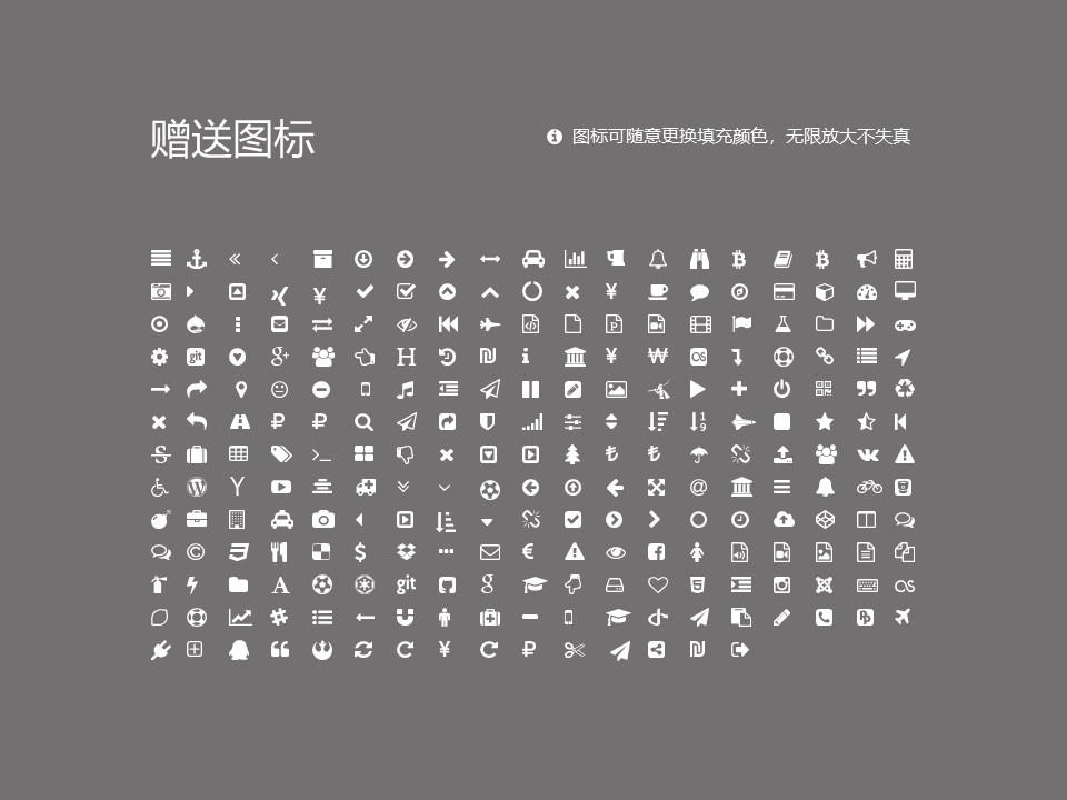 昆明卫生职业学院PPT模板下载_幻灯片预览图34
