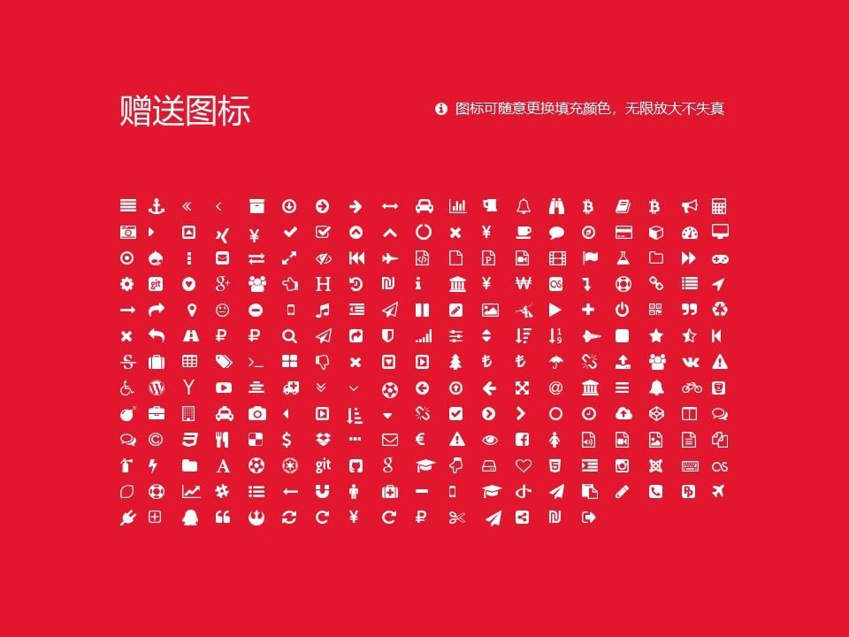 湖南工艺美术职业学院PPT模板下载_幻灯片预览图34
