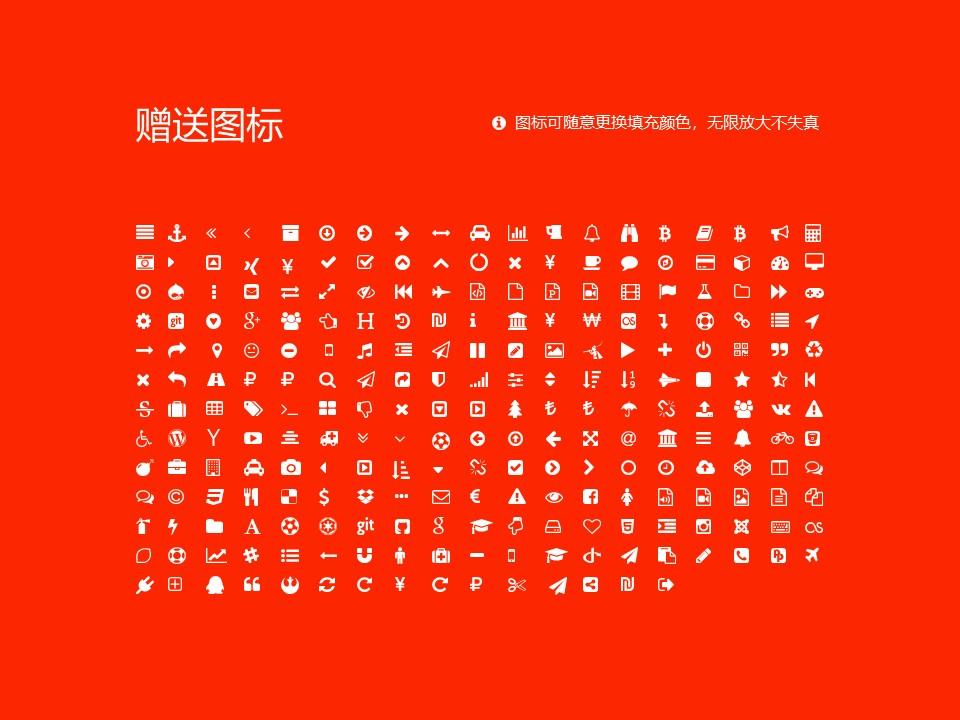 湖南民族职业学院PPT模板下载_幻灯片预览图33