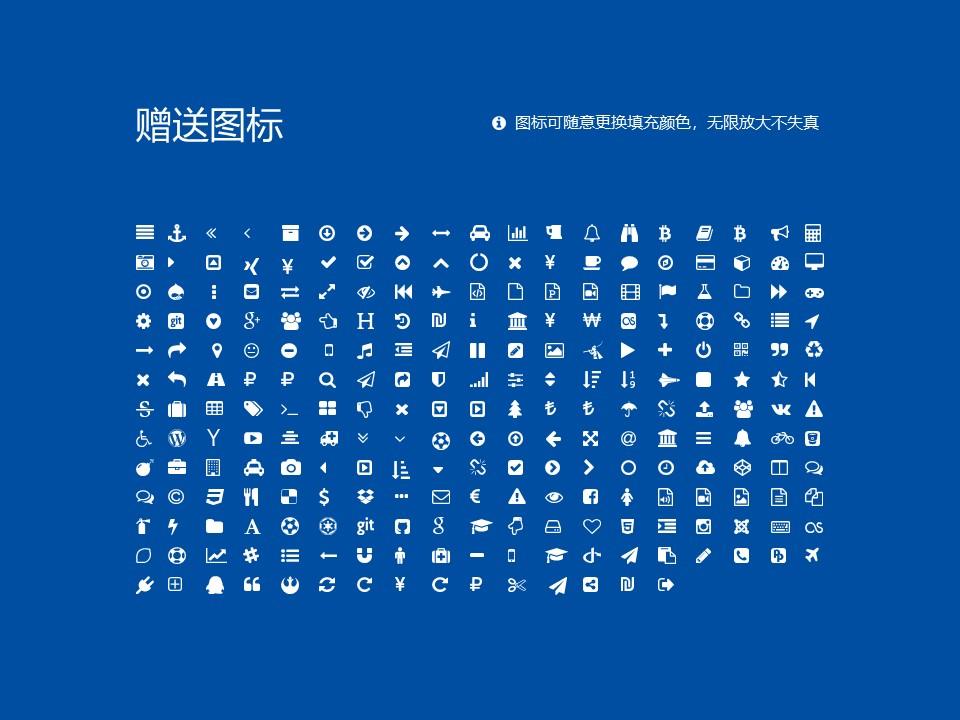湖南信息科学职业学院PPT模板下载_幻灯片预览图33