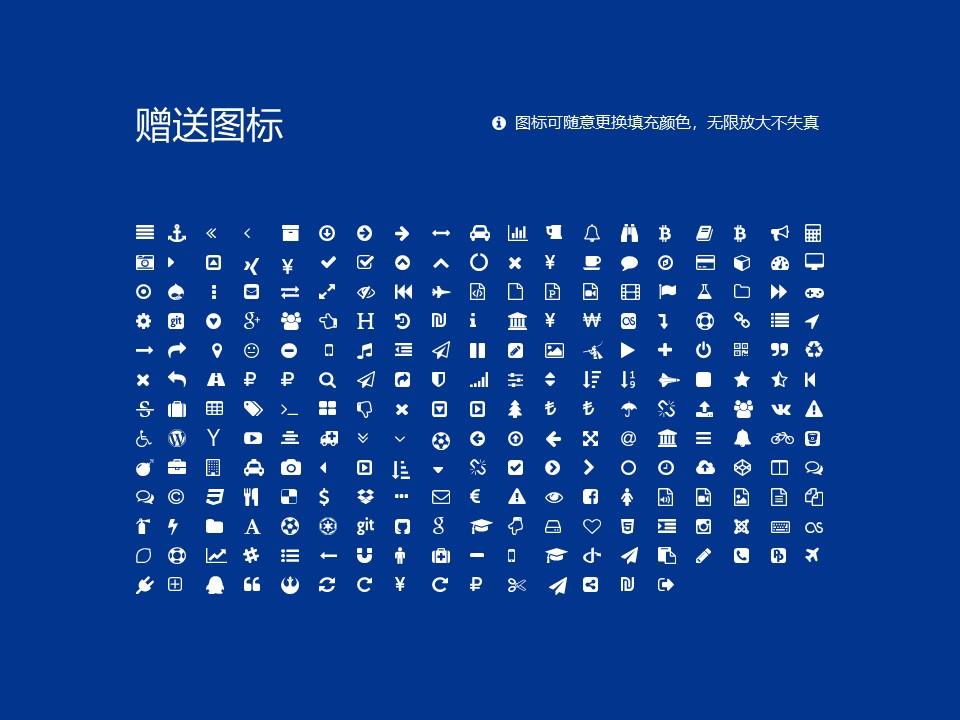 湖南石油化工职业技术学院PPT模板下载_幻灯片预览图34