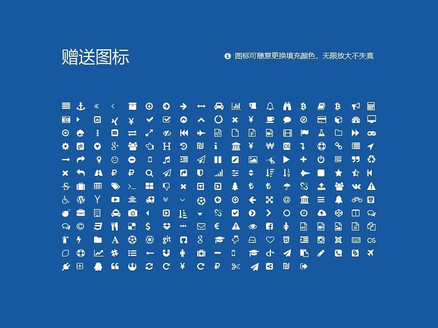 湖南理工职业技术学院PPT模板下载_幻灯片预览图34