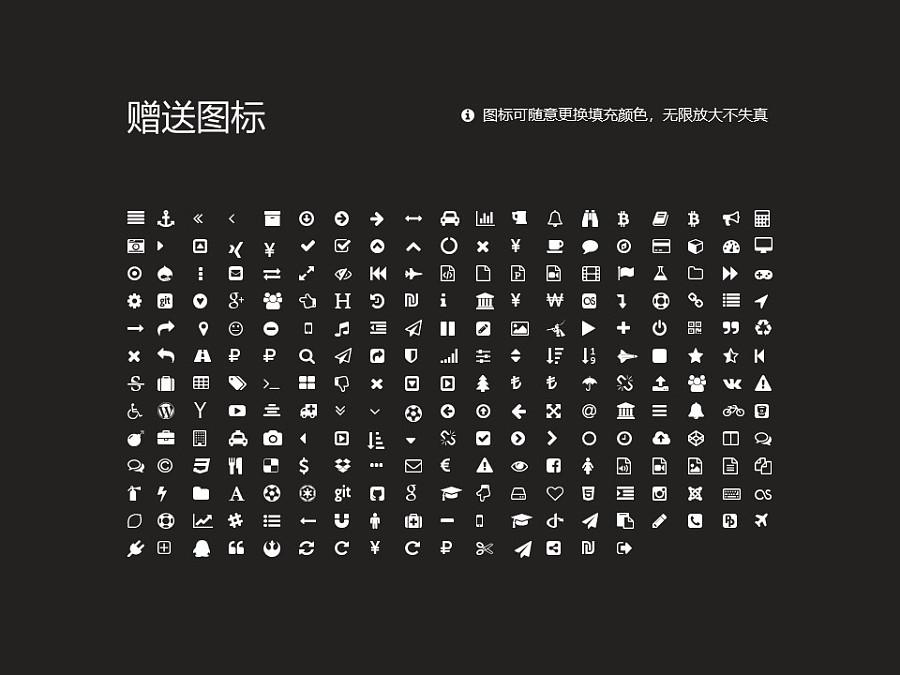 湖南科技工业职业技术学院PPT模板下载_幻灯片预览图34