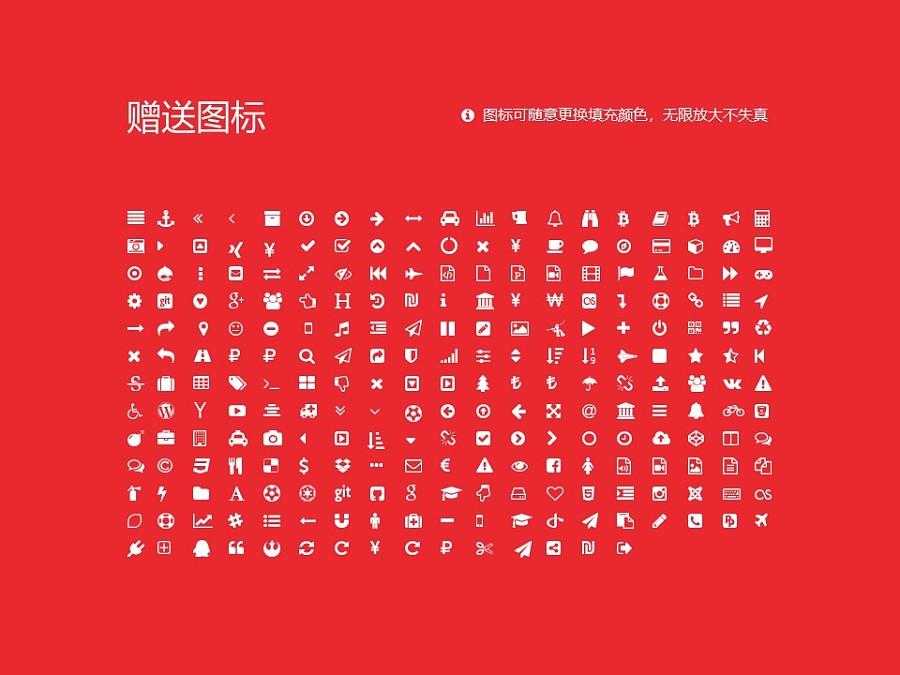 湖南第一师范学院PPT模板下载_幻灯片预览图34