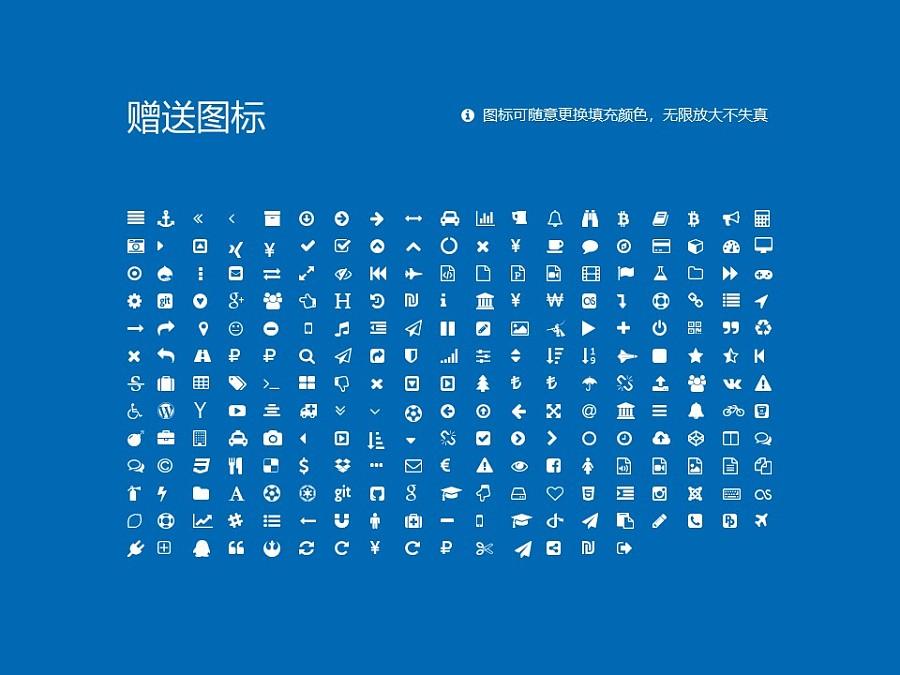 湖南城建职业技术学院PPT模板下载_幻灯片预览图34