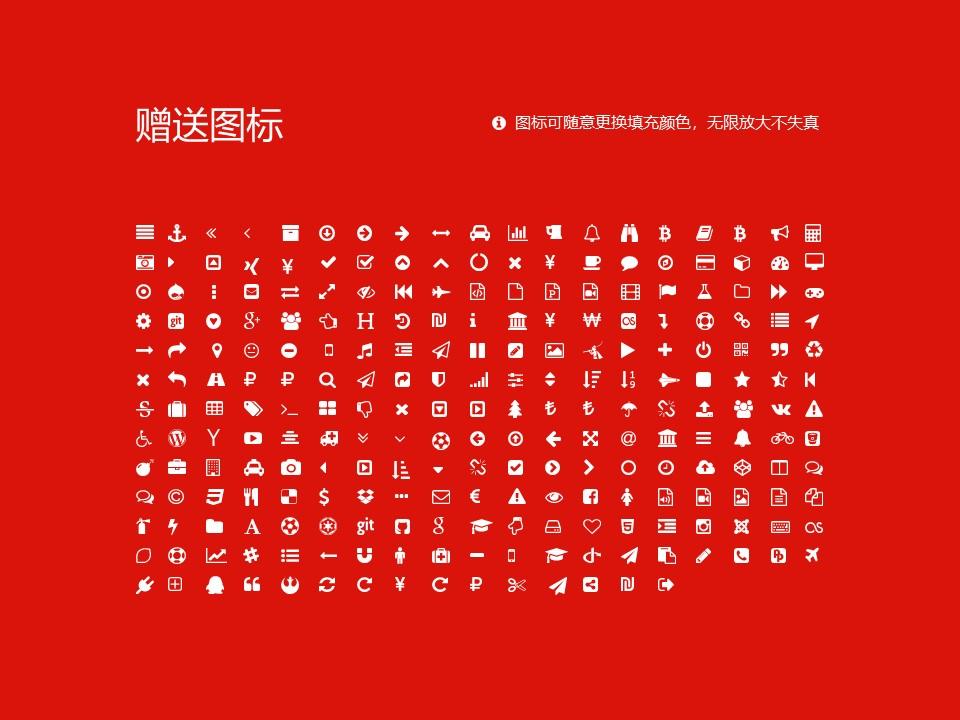 岳阳职业技术学院PPT模板下载_幻灯片预览图34