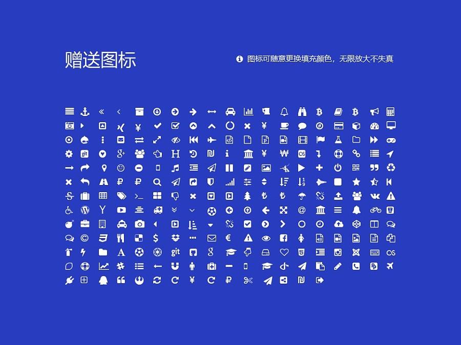 湖南网络工程职业学院PPT模板下载_幻灯片预览图34