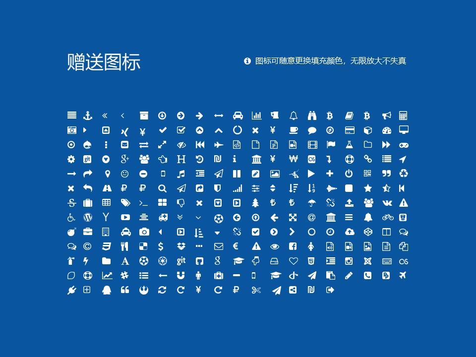 湖南工学院PPT模板下载_幻灯片预览图34