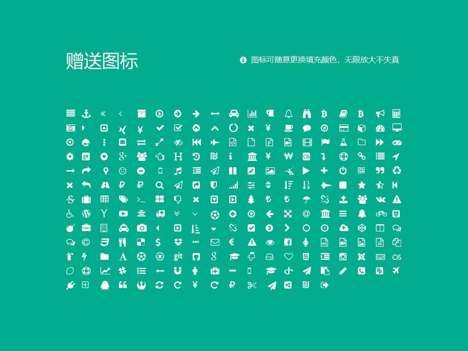 赣西科技职业学院PPT模板下载_幻灯片预览图34