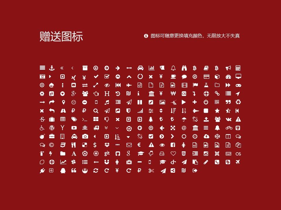 江西先锋软件职业技术学院PPT模板下载_幻灯片预览图34