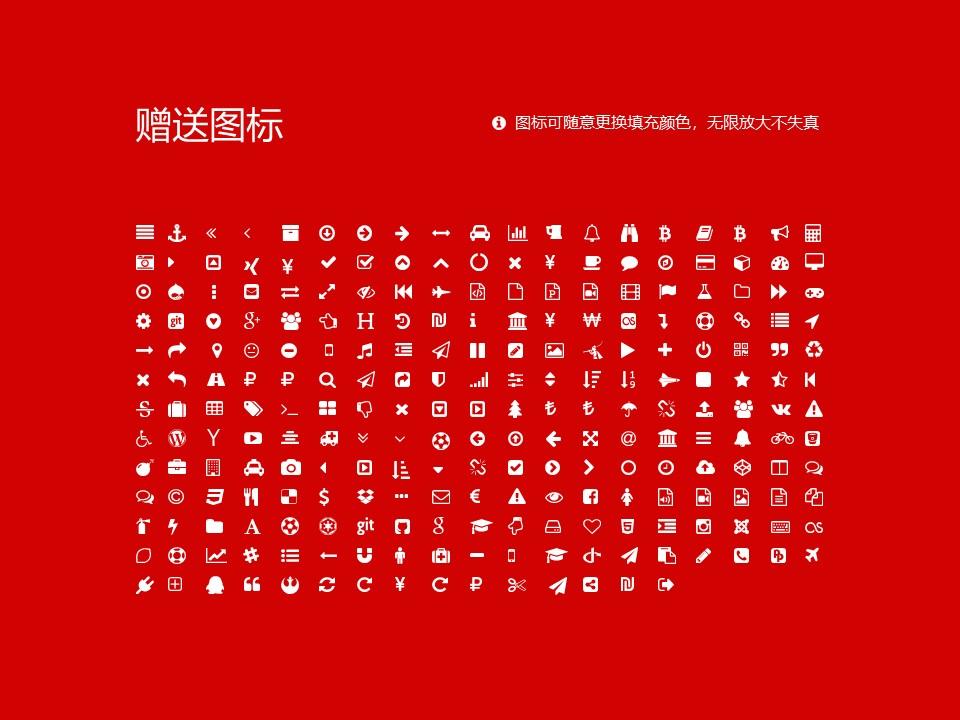 江西建设职业技术学院PPT模板下载_幻灯片预览图34
