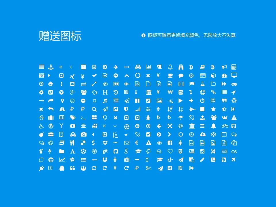 江西生物科技职业学院PPT模板下载_幻灯片预览图34