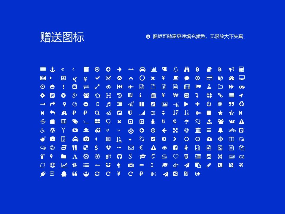 宜春职业技术学院PPT模板下载_幻灯片预览图34