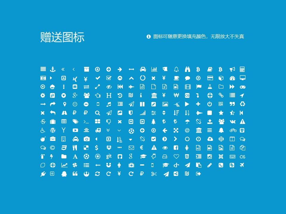 江西外语外贸职业学院PPT模板下载_幻灯片预览图34
