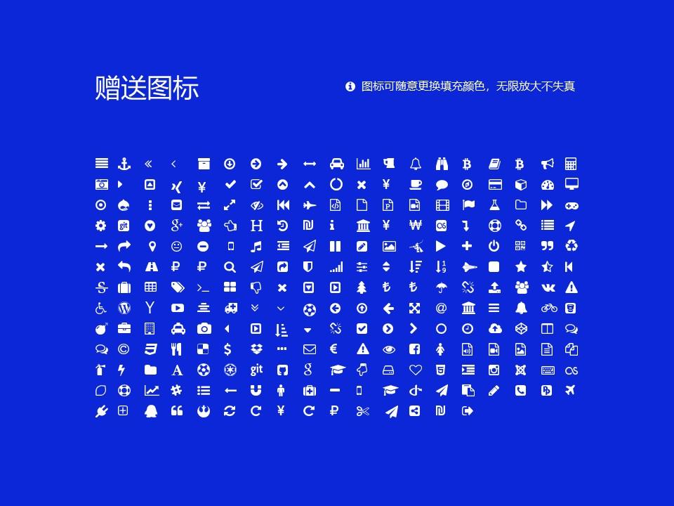 江西财经职业学院PPT模板下载_幻灯片预览图34