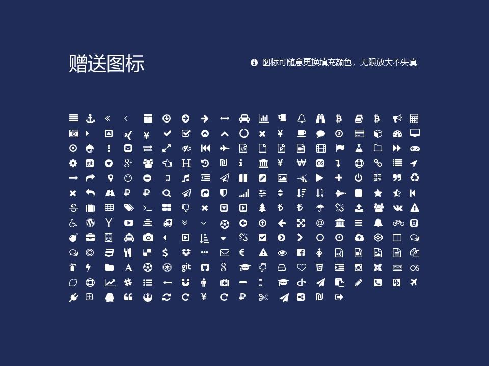 江西交通职业技术学院PPT模板下载_幻灯片预览图34