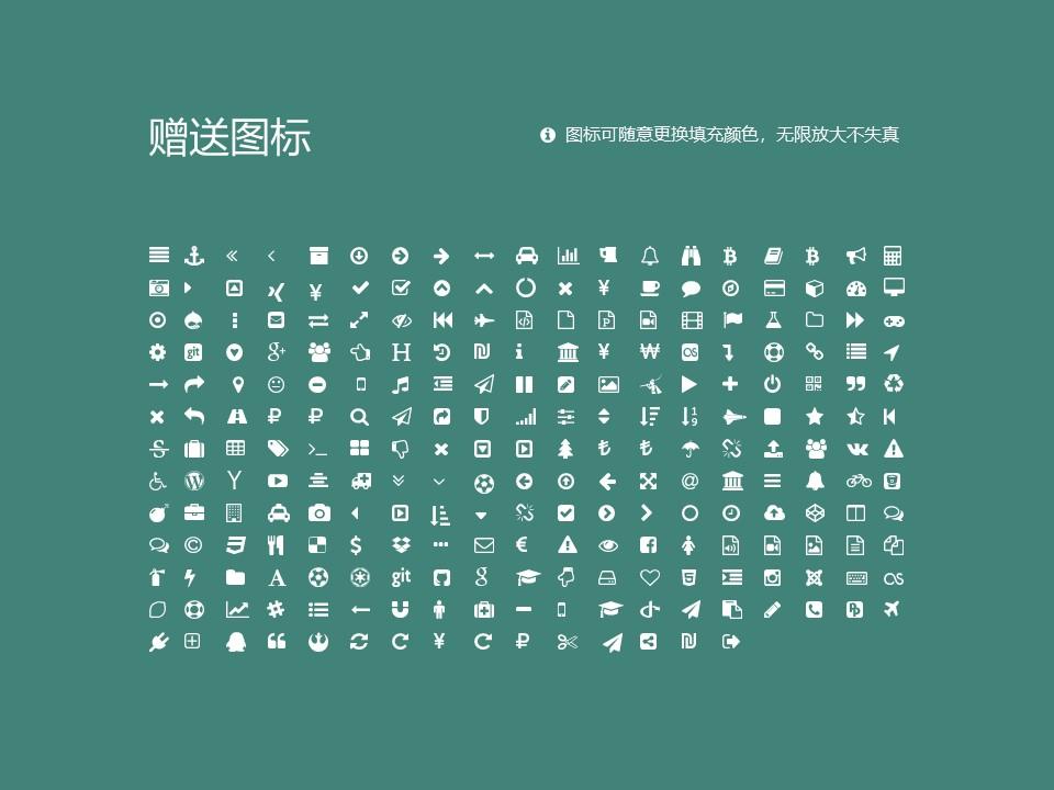 江西信息应用职业技术学院PPT模板下载_幻灯片预览图34