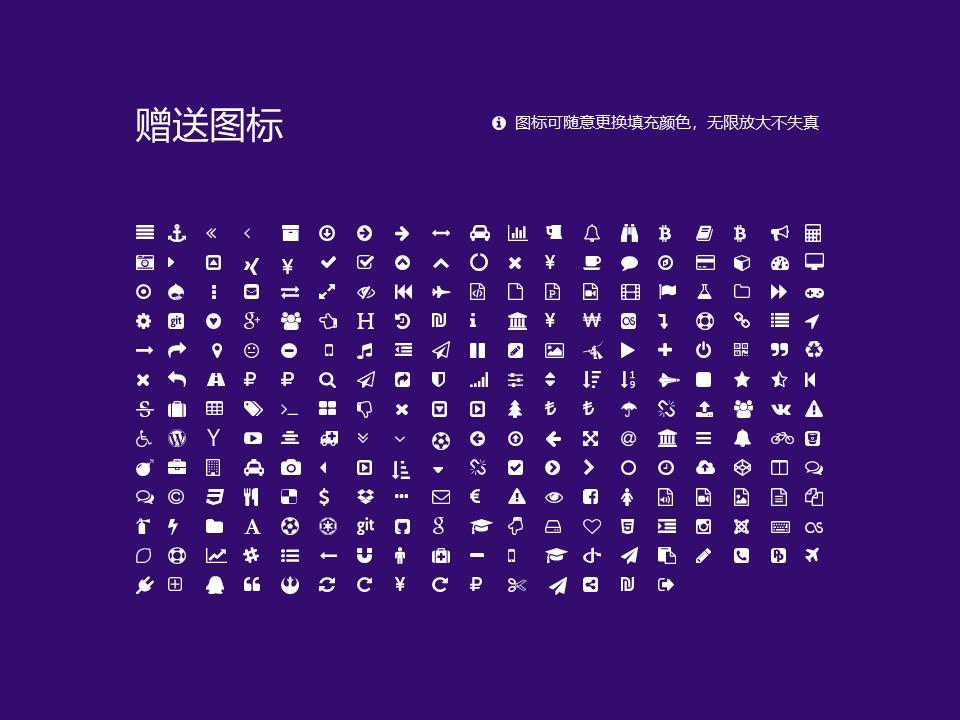 江西应用科技学院PPT模板下载_幻灯片预览图34