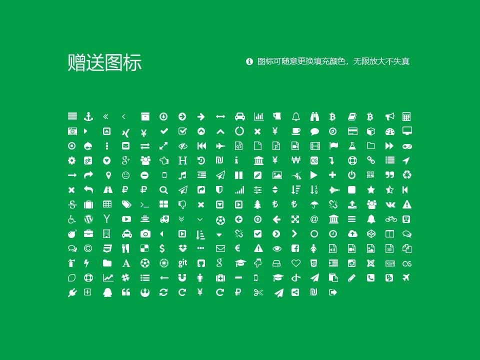 江西环境工程职业学院PPT模板下载_幻灯片预览图34