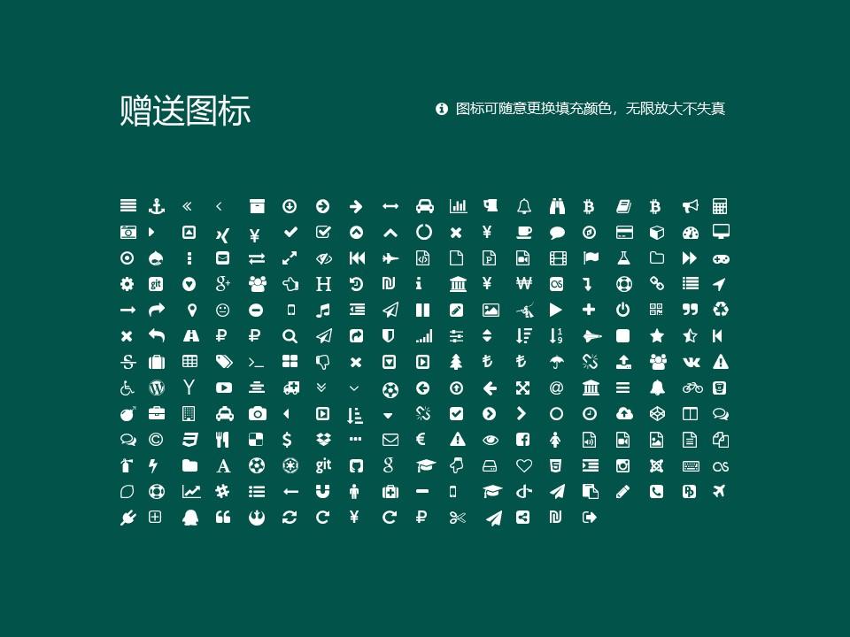 江西电力职业技术学院PPT模板下载_幻灯片预览图34