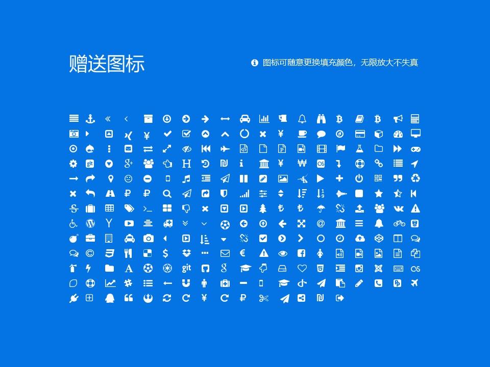 湖南水利水电职业技术学院PPT模板下载_幻灯片预览图34