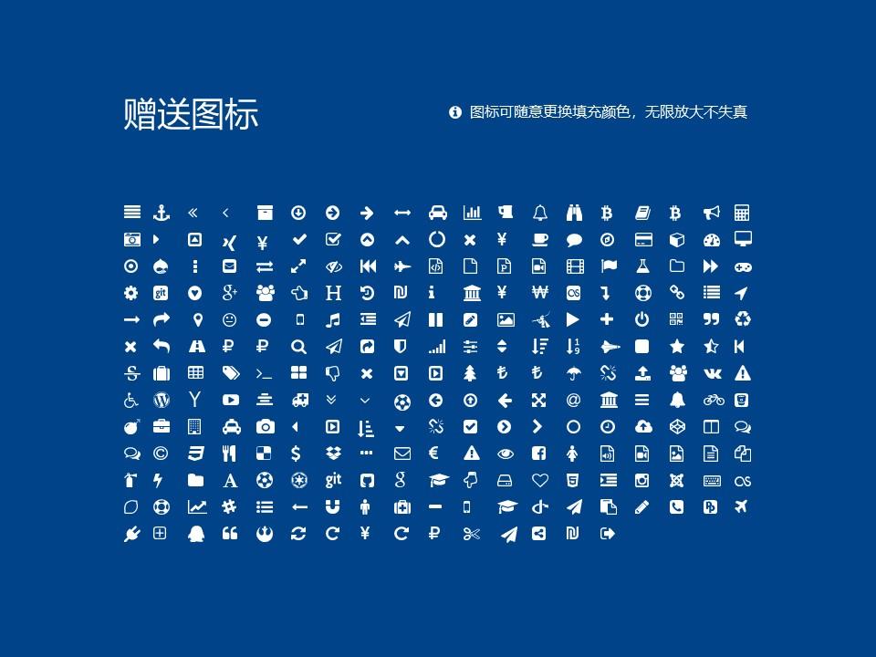 江西旅游商贸职业学院PPT模板下载_幻灯片预览图34