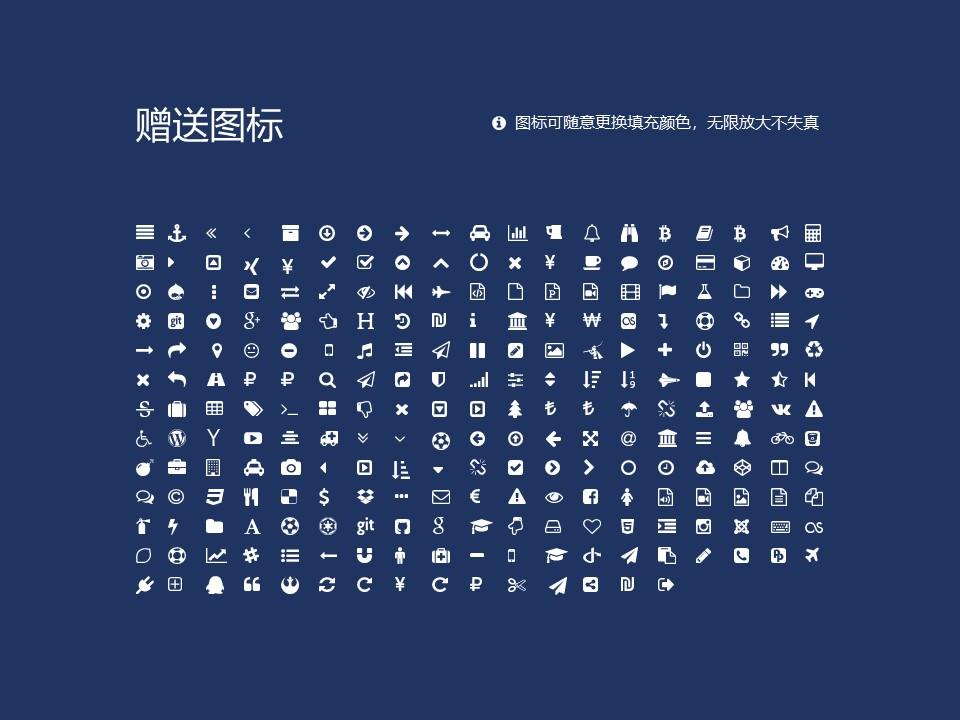 江西司法警官职业学院PPT模板下载_幻灯片预览图34