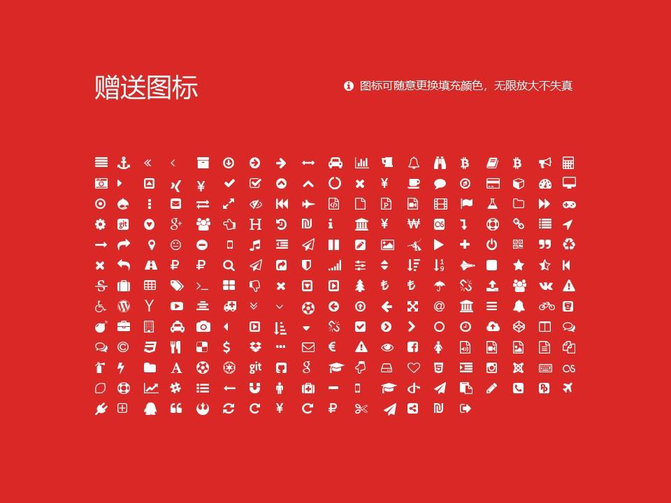 江西工商职业技术学院PPT模板下载_幻灯片预览图34