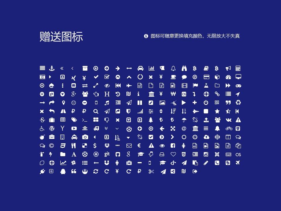 豫章师范学院PPT模板下载_幻灯片预览图34