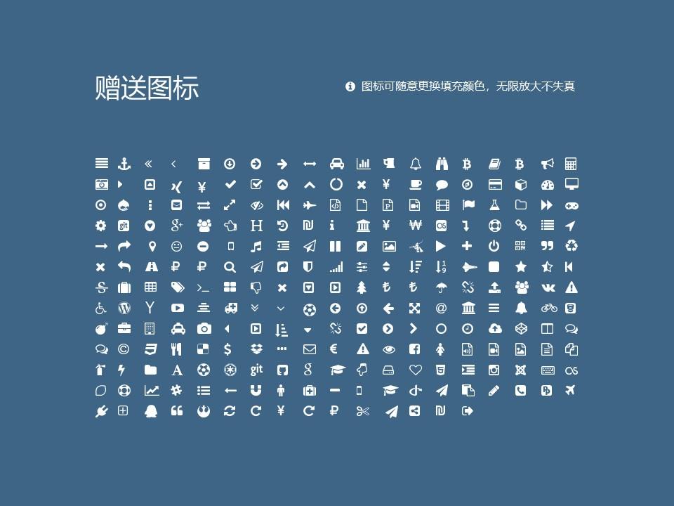南昌理工学院PPT模板下载_幻灯片预览图34