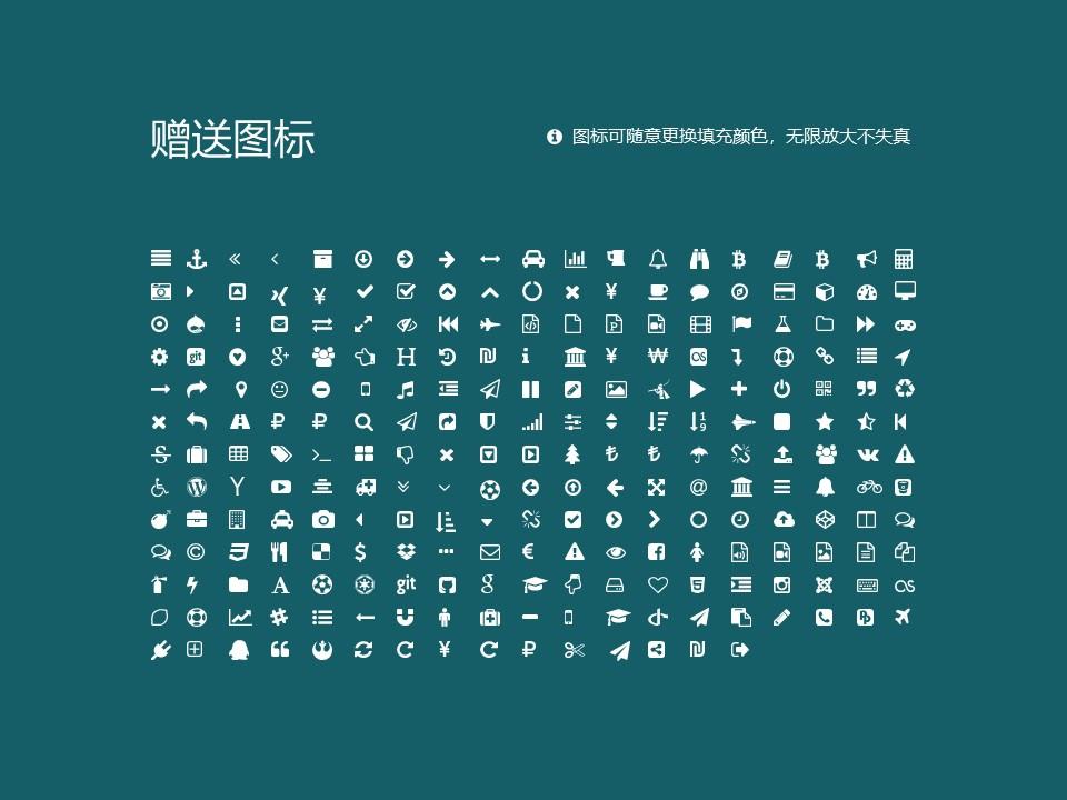江西服装学院PPT模板下载_幻灯片预览图34