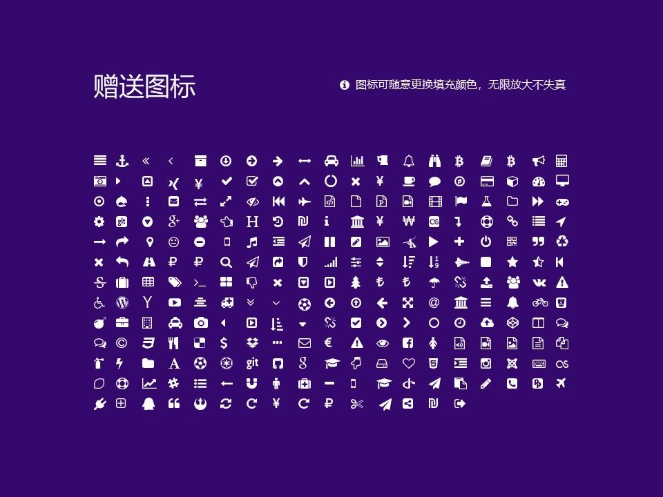 江西警察学院PPT模板下载_幻灯片预览图34