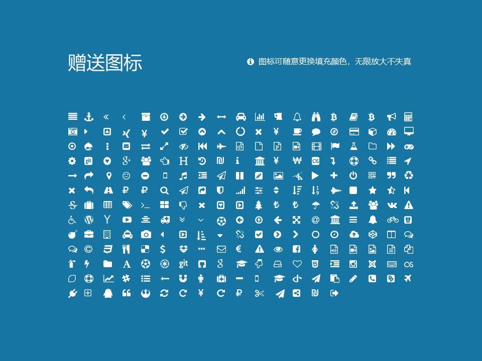 南昌工程学院PPT模板下载_幻灯片预览图34