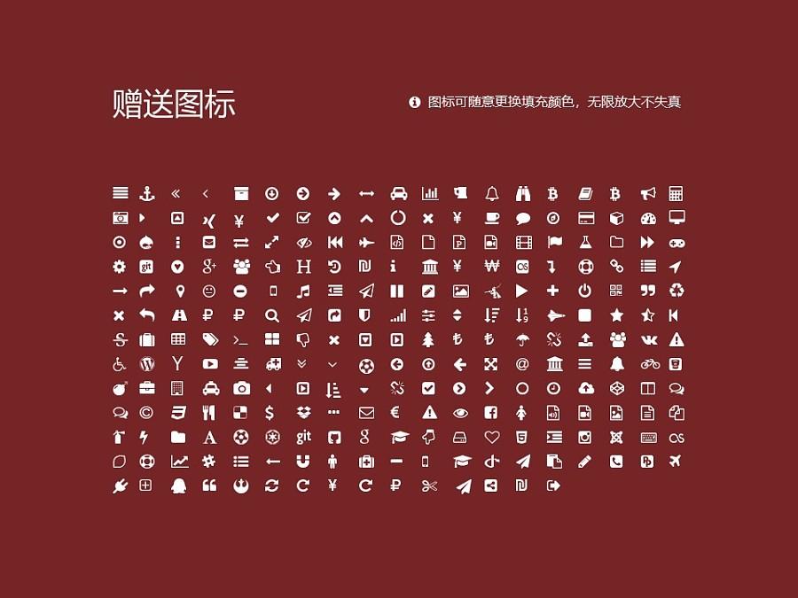 萍乡学院PPT模板下载_幻灯片预览图34