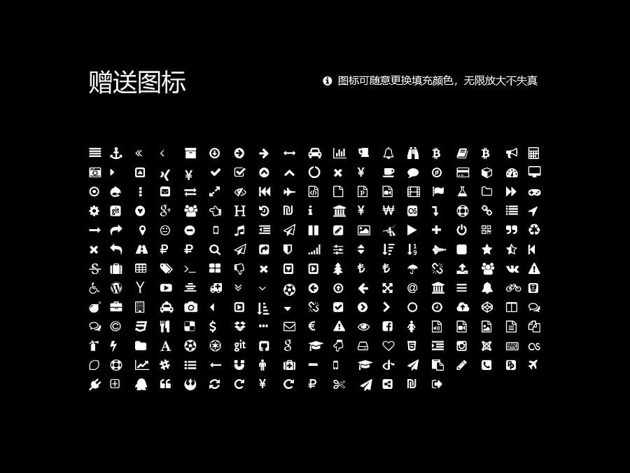 江西科技学院PPT模板下载_幻灯片预览图34