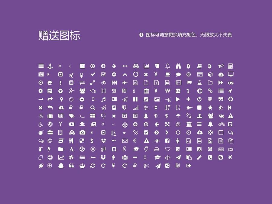 上饶师范学院PPT模板下载_幻灯片预览图34