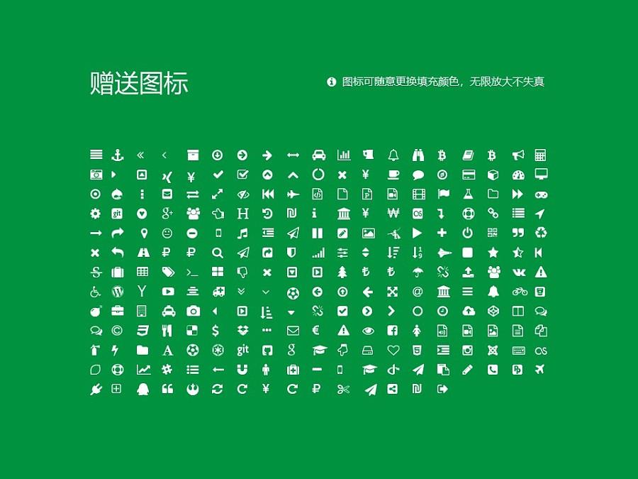 赣南医学院PPT模板下载_幻灯片预览图34