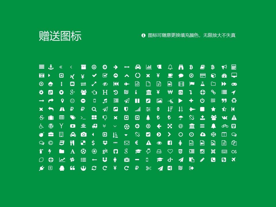 重庆医药高等专科学校PPT模板_幻灯片预览图34