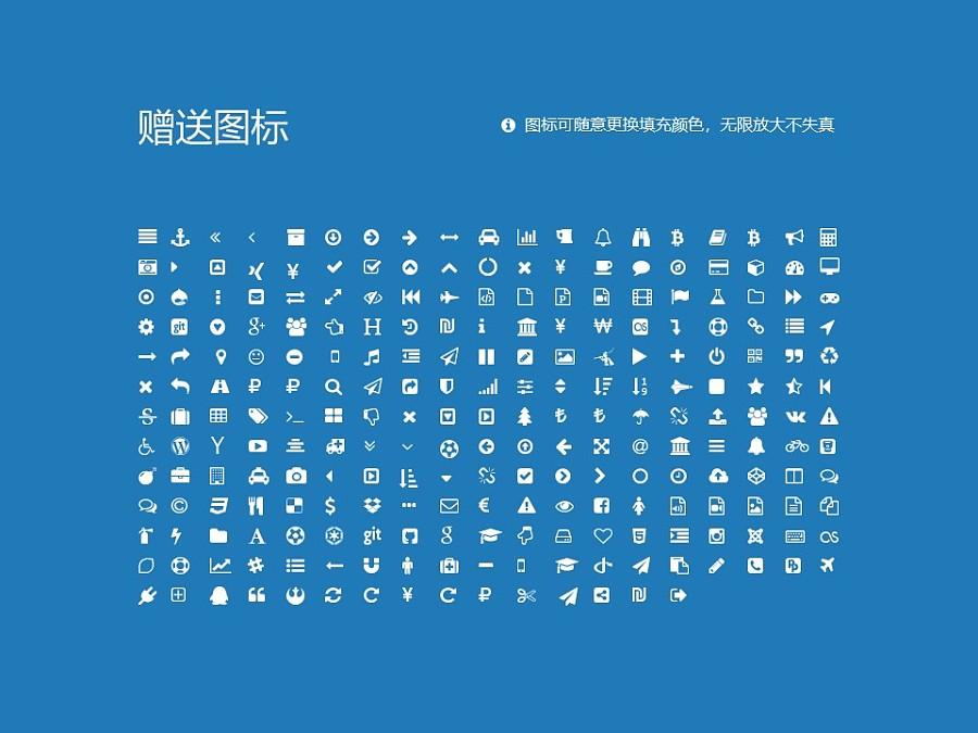 江西师范大学PPT模板下载_幻灯片预览图34