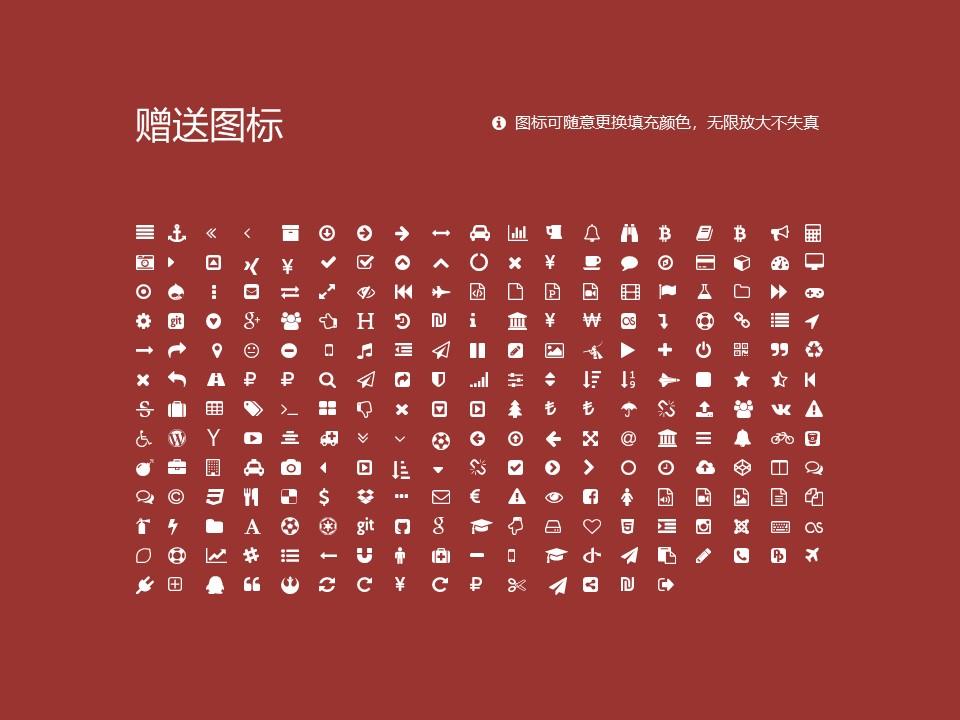 江西理工大学PPT模板下载_幻灯片预览图34