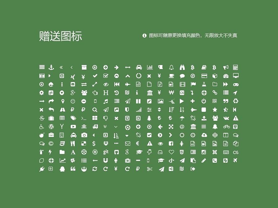 华东交通大学PPT模板下载_幻灯片预览图34
