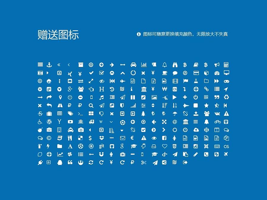 烟台汽车工程职业学院PPT模板下载_幻灯片预览图34